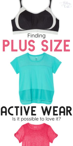 Plus size active wear