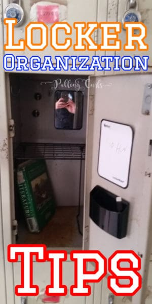 high school locker